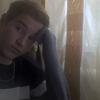 Andrey, 18, г.Миллерово
