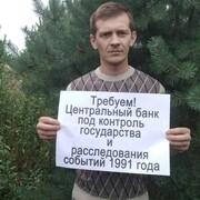 ЮРИЙ, 40 лет, Телец