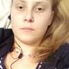 Ирина, 20, г.Челябинск