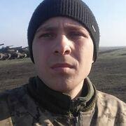 Илья, 24, г.Бердянск