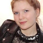 Ирина, 23, г.Гусь Хрустальный