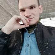 Макс 22 Симферополь