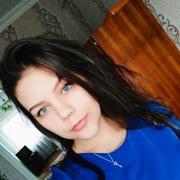 Екатерина, 19, г.Электросталь