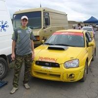 Валерий, 33 года, Стрелец, Новосибирск