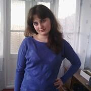 Анастэйша, 25, г.Тирасполь