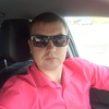 Илья, 26, г.Новоспасское