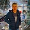 Сема Собор, 20, г.Кишинёв