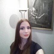 Кира, 29, г.Сургут