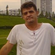 Руслан 58 Москва