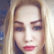 Юлия 20 Алчевск