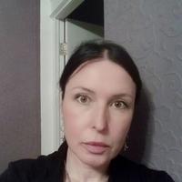 Ольга, 50 лет, Скорпион, Пермь