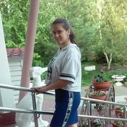 Ксения, 18, г.Новотроицк