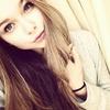Аня, 16, г.Одесса