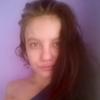 Тамара, 23, г.Ачинск