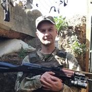 Игорь 45 Київ