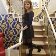 Елена, 30, г.Нижнекамск