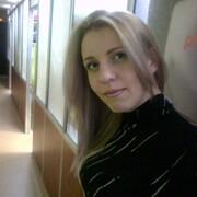 Елена 31 Благовещенск