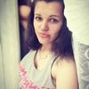 Анастасия, 18, г.Витебск