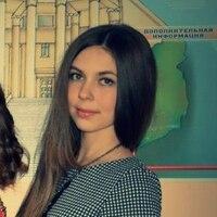Ирина Ромашкина, 24 года, Лев, Большие Березники