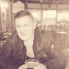 Grom, 44, г.Белгород