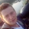 Leonid, 22, Chunsky