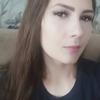Вероника, 29, г.Сернур