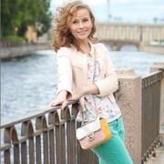 Екатерина, 23, г.Анапа
