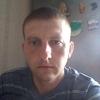 Саша, 48, г.Новокуйбышевск