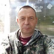 Александр 59 Александров