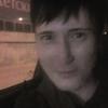 Анастасия, 36, г.Саратов