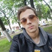 Ярослав 22 Боровичи