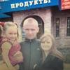 Вадим, 36, г.Бийск