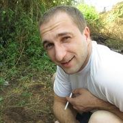 Ли, 31, г.Беслан