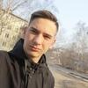 Владислав, 20, г.Артем