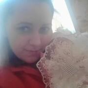 Kseniya, 23, г.Нижневартовск