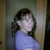 Наталья, 33, г.Димитровград