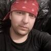 Ррома, 36, г.Москва