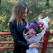 Арина, 20, г.Смоленск