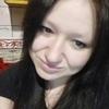 Танюша, 32, г.Одесса