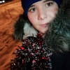Лера, 21, г.Кемерово