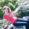 Елена Лаврушина, 32, г.Новодвинск