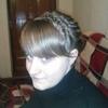 анюта, 24, г.Белая Церковь