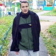 Денис 40 Уфа