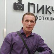 Миша 43 Ангарск
