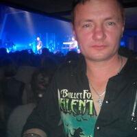 АЛЕКСЕЙ, 39 лет, Рыбы, Кострома