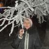 Aprelka17, 45, г.Ростов-на-Дону