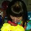 Катерина, 39, г.Ивановка