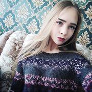 Юлия, 19, г.Богданович