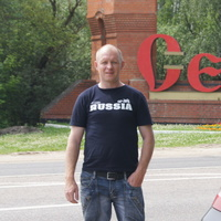 Алексей, 39 лет, Телец, Серпухов