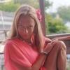 Женечка, 30, г.Кронштадт